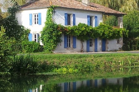La Maraichine Marais Poitevin - Maison