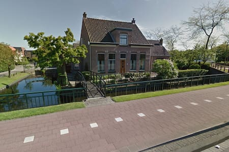 B&B House with garden at a unique place! - Rijswijk