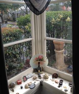Cozy Room in the heart of St Kilda - Saint Kilda - Apartment