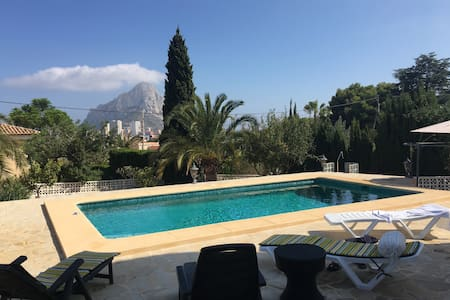 Holiday apart in Costa Blanca annexed to main hse - Leilighet