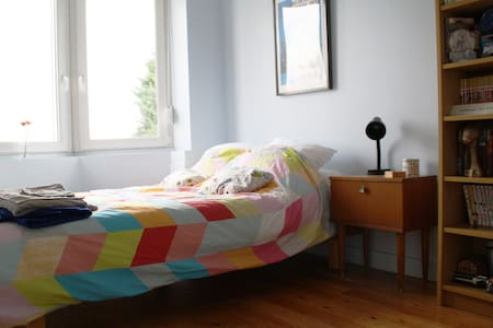 Room for rent + breakfast - Townhouse