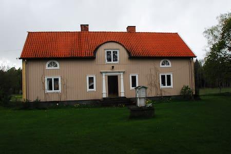 Påvarps Säteri - House