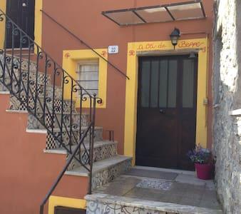 Caratteristica casa nel cuore della Lunigiana - House