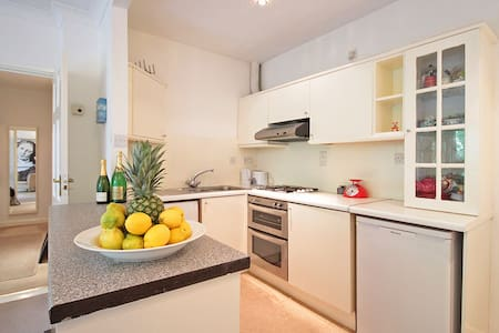 Charming Apartment in leafy grounds - Dublin - Apartment