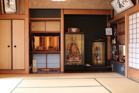 ★Guest House built to Japanese traditional house!! - Pension