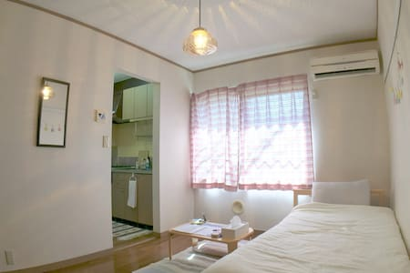 1.Near Shibuya!Easy access around Tokyo&Yokohama! - Apartament