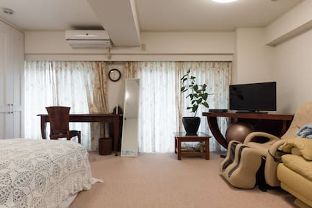 5 mins Zushi 2 BED 1LDK 6名WIFI室内綺麗 - 逗子市 - Lägenhet