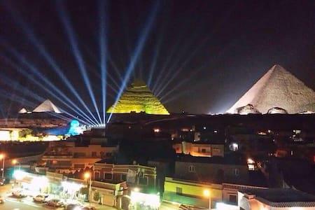 Pyramids view hostel  25$/night - Lakás