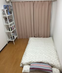 Guest house Shirohige room in Sendai - Lägenhet