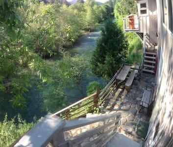 Studio Beautiful Indian Creek - Happy Camp