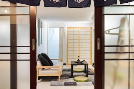 1# Guangzhou Yuexiu Hui Ji Japanese - Apartment