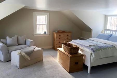 Room in Large New Hampshire Farmhouse - Peterborough - Huis