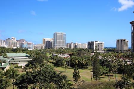 Diamond Head View Deluxe Studio - Honolulu - Condominium