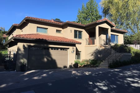 Luxury Living Suite near SFO - 密爾布瑞(Millbrae)