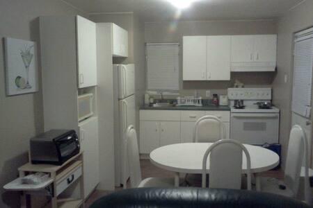 Mont laurier appartement - Mont-Laurier - Apartament
