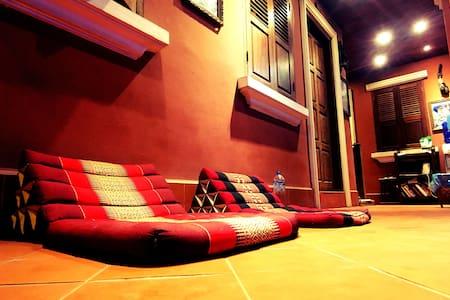 JOY Guest House - Luang Prabang - Lägenhet