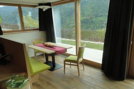 Maso Brentwaldhof - Apartment
