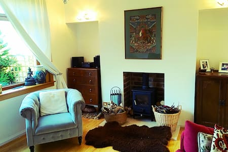 Nice and comfortable room in Edinburgh - Edimburgo - Apartamento
