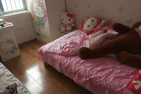 我的房间是三室一厅一卫一厨,新装修,豪华,上档次包你满意 - Apartament