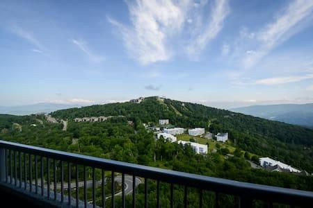 Exceptional Views of Ski Slopes and Mountains! - Sugar Mountain - Condomínio