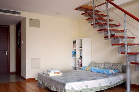 Modern Loft beside the SH METRO  through to Disney - Shanghái - Loft