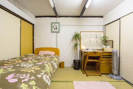 Come Sty Traditional Japanese Home1 - 京都市 - House