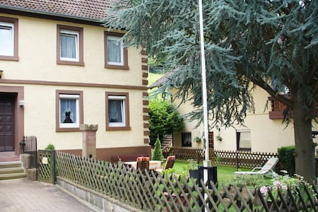 Haus am Neckar EG - Apartment