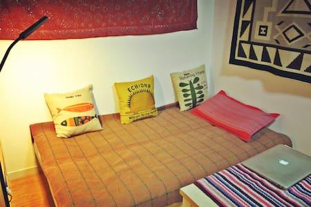 清华学霸之家五道口清华大学北京大学13号线15号线温馨的沙发床 - Apartamento