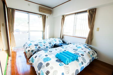 2Central of Nago, Cosy/Convenient Location + Wi-Fi - Nago-shi