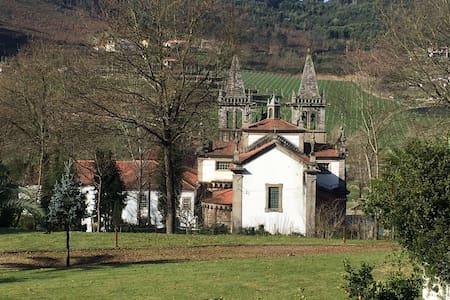 Quinta do Mosteiro - Pombeiro de Ribavizela