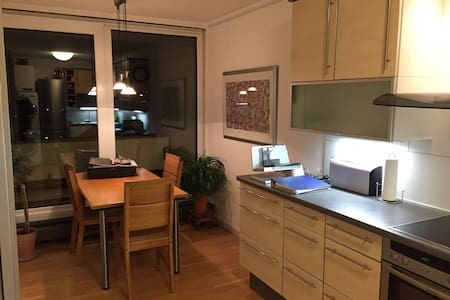 Helles TOP-Apartment für Arbeit, Messe & Erholung - Leilighet