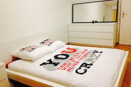 Chambre agréable/Lit confortable - Huoneisto