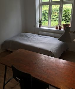 Cosy room in citycenter - Aarhus - Apartment