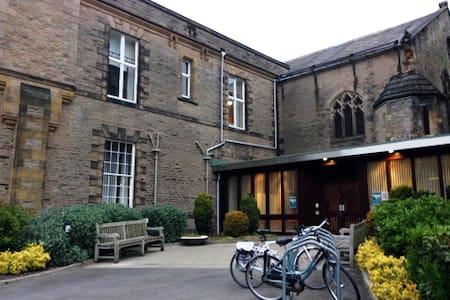 Single ensuite (1/12) Ushaw College - Durham - House