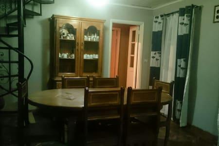 Petite chambre cosi en centre-ville - Maison