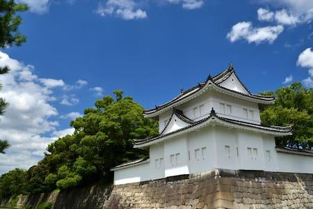 Near Nijo Sta & castle!free mobWifi - Kioto