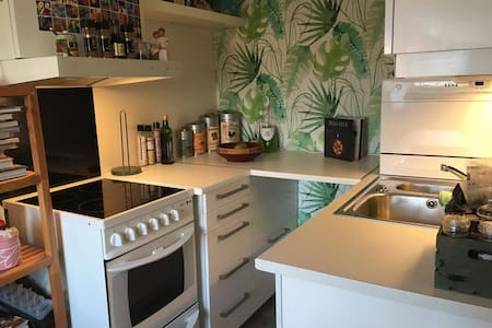 Charming apartment close to centrum and Lerkendal - Trondheim - Wohnung