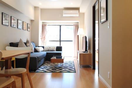 Bright & beautiful 3 mins to Ebisu - Apartament