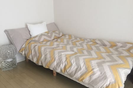 Paeceful area in Nakameguro★Free Wifi★ - Appartamento