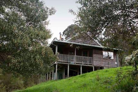 Tall Trees Retreat, Satinwood Cottage - Apollo Bay - Maison