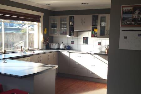 Cosy home - Invercargill - Casa