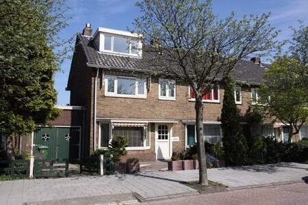 Close to Amsterdam City & Zaanse Schans Windmills. - Ház