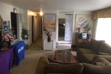 Friendly Master Private Bedroom near SEATAC by Bus - Kent - Hus
