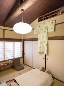 Zen accommodation in central Kyoto  - House