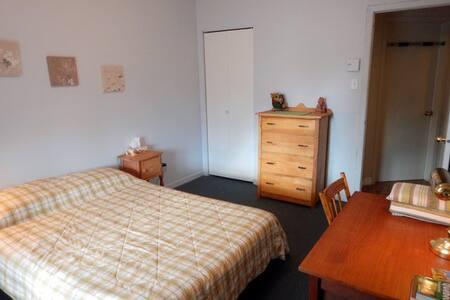 Deux chambres meublées, environnement tranquille - Lakás