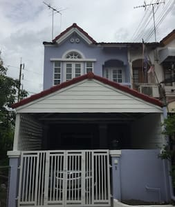 Big home near DMK - Radhus