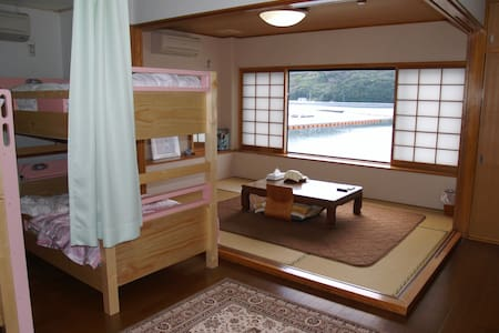 Relaxed, cozy Dormitory in HIKETA - Pension