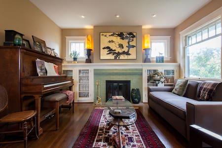 Private room, w/ garden & hot tub - Portland - House