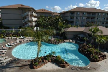 2 Bedroom, Kihei,  Maui, Hawaii - Kihei - Selveierleilighet