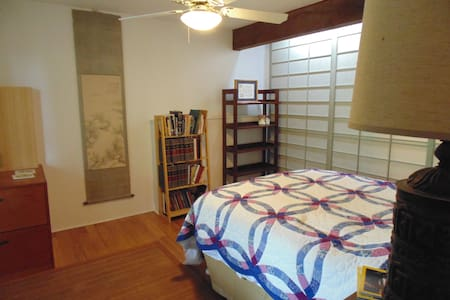 Japanese room at Big Bear Place - 伊瑟闊(Issaquah)